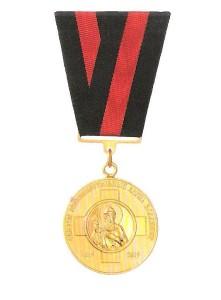 фото медали равноап.Владимира
